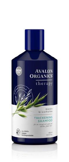 avalon organics biotin shampoo